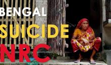 Bengal, Suicide